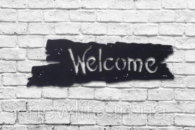 Декоративные таблички из металла «Welcome»