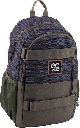 Рюкзак GoPack 137 GO19-137L ранец  рюкзак школьный hfytw ranec, фото 2