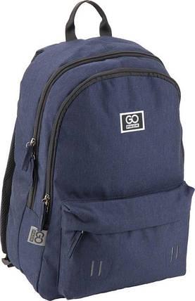 Рюкзак GoPack 140-1 GO19-140L-1 ранец  рюкзак школьный hfytw ranec, фото 2