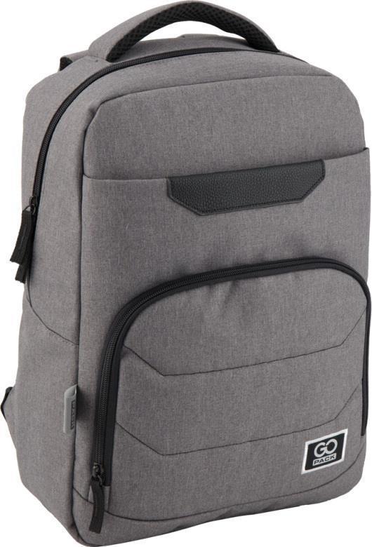 Рюкзак GoPack 144-1 GO19-144M-1 ранец  рюкзак школьный hfytw ranec