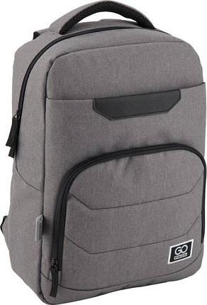 Рюкзак GoPack 144-1 GO19-144M-1 ранец  рюкзак школьный hfytw ranec, фото 2