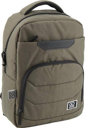 Рюкзак GoPack 144-2 GO19-144M-2 ранец  рюкзак школьный hfytw ranec, фото 2