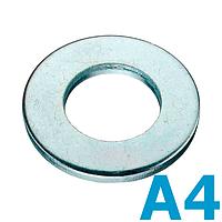 Шайба плоская нержавеющая М10 DIN 125 А4