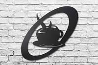 """Декор из металла для дома и кафе """"Кофе"""""""