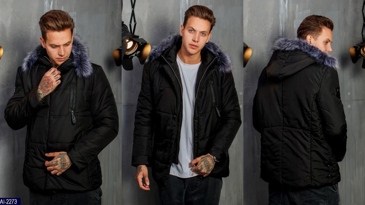 """Куртка-пальто мужская 46, 48, 50, 52 Ткань : плащевка """" аляска"""" термо и водостойкая Синтепон 200"""