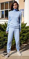 Женский вязаный костюм голубого цвета. Модель 19858