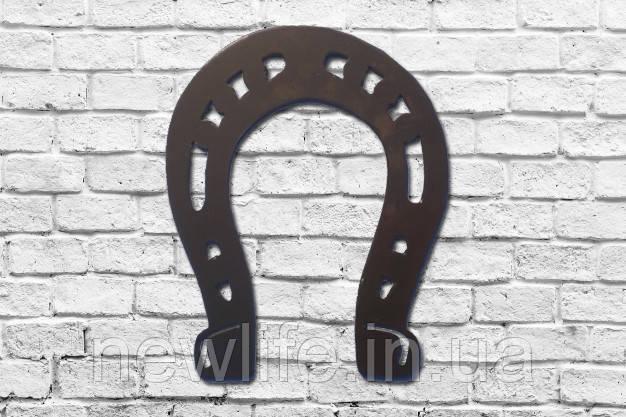 Декоративные украшения из металла «Подкова»