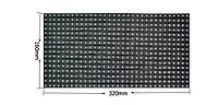 Дисплей светодиодный P10 RGB уличный SMD (outdoor) E-series