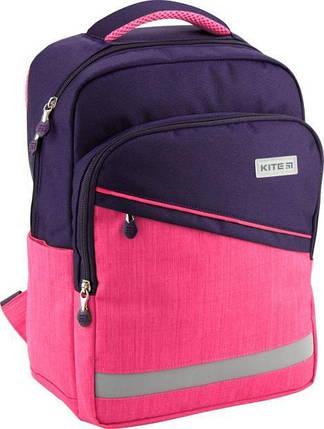 e7b15e4f693a Рюкзак школьный Kite Education 741 Bright K19-741S ранец рюкзак школьный  hfytw ranec, фото