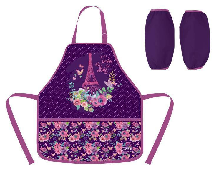 Фартук Kite Education 161-1 Paris K19-161-1 ранец  рюкзак школьный hfytw ranec