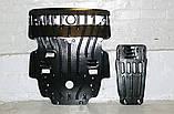 Защита картера двигателя, акпп Mercedes-Benz E-Class (W210)  4matic 1997-, фото 3