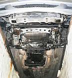 Защита картера двигателя, акпп Mercedes-Benz E-Class (W210)  4matic 1997-, фото 4