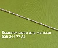 Цепочка поворота 12 мм
