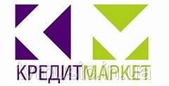 Кредит Маркет - возможность купить в кредит телефон, автоаксессуары и другие товары!