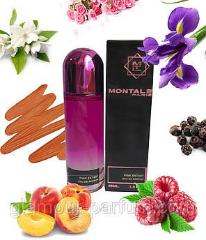 Montale Pink Extasy ( Монталь Пінк Екстазі ) ОПТ