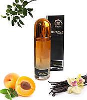 Montale Sweet Vanilla ( Монталь Свит Ванила )