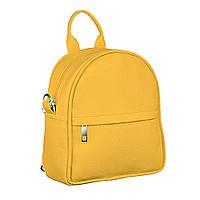 Мини-рюкзак 17х20х7см, желтый