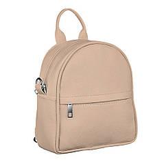 Мини-рюкзак 17х20х7см, бежевый