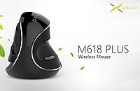 Оригинальная беспроводная вертикальная мышь Delux M618 Plus. Эргономичный дизайн!