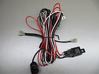 Полный комплект проводки с реле и кнопкой для двух фар ., фото 1