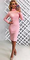 Теплое платье-гольф нежно розового цвета с трикотажной ткани Ангора Арктика