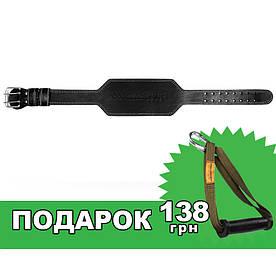 Пояс атлетический 60/150 мм, пряжка, трехслойный