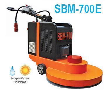 Високошвидкісна полірувальна машина SBM-700E