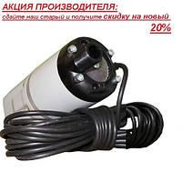 Насос вибрационный Bosna-1 БВ-0.18-40-У5   класс-2