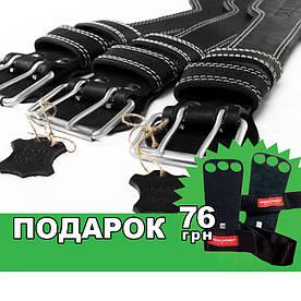 Пояс кожаный атлетический 60/120 мм, пряжка, двухслойный