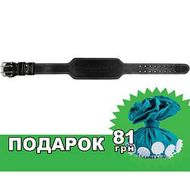 Пояс атлетический 60/120 мм, пряжка, трехслойный