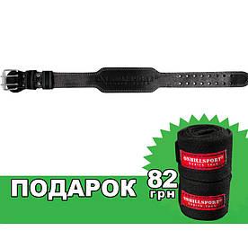 Пояс атлетический 60/100 мм, пряжка, трехслойный