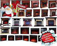 Электрокамины в ассортименте: Bratislava, Porto, Villach, Royal Flame, Luxemburg, Italia, Lugano и другие, фото 1