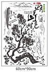Интерьерная наклейка - Бонсай  (122х77см)  , фото 8