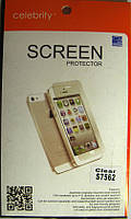 Samsung S7262 Galaxy Star Plus Duos глянцевая защитная пленка на телефон