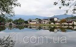 Хунцунь и Сиди  /宏村和西递/