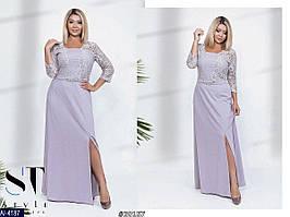 Шикарное платье в пол Розалия 48-58 р 4 цвета