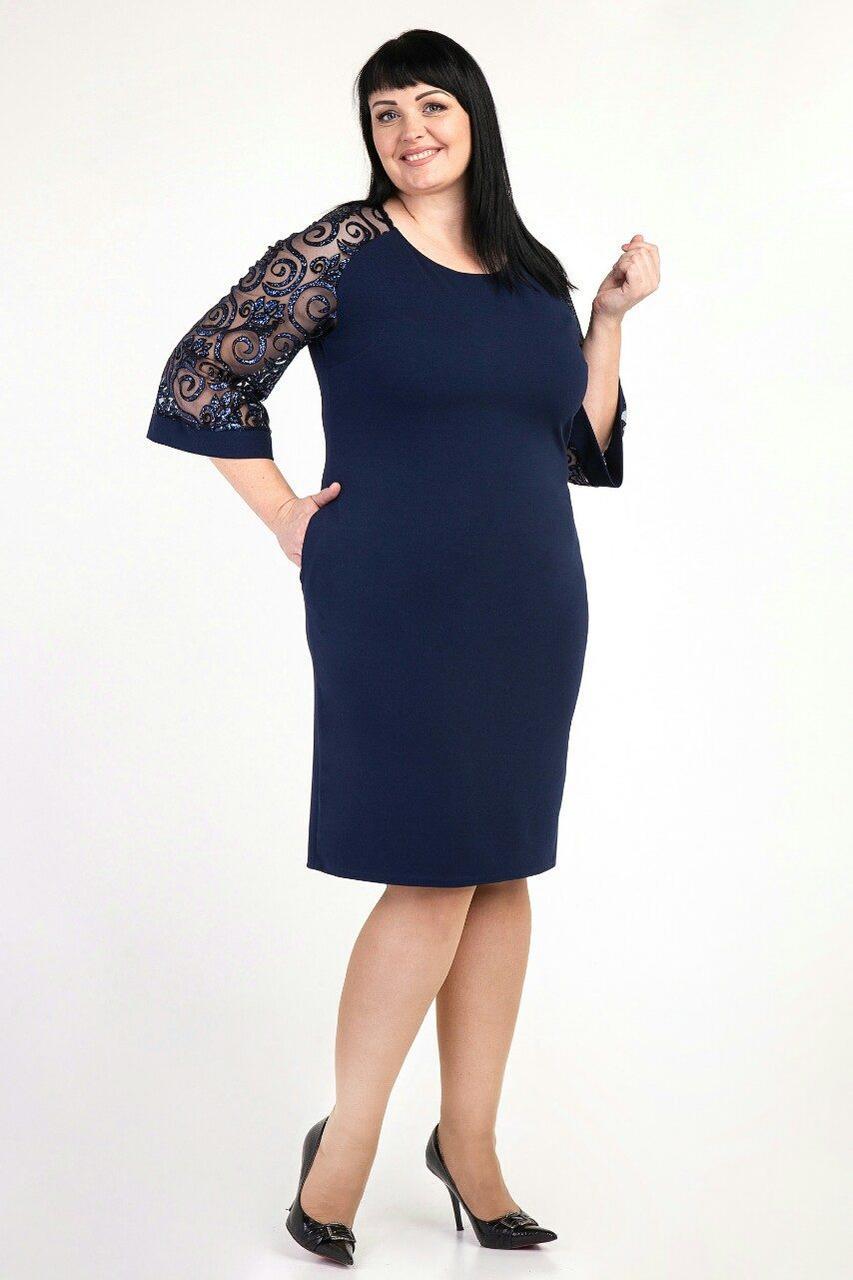 100ea354fc3 Стильное платье для корпоратива  продажа
