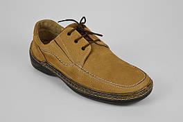 Бежевые мужские туфли Calif 217