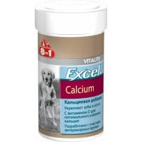 8in1 Excel Calcium кальций для собак, 155т