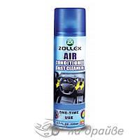 Очиститель автокондиционера и нейтрализатор запаха Air Conditioner Dizinfectant однораз. 220мл S-100Z Zollex