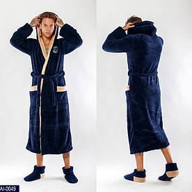 Длинный мужской халат с двойным капюшоном на запах, два накладных кармана, пояс Размер: 48-50, 50-52 расцветки