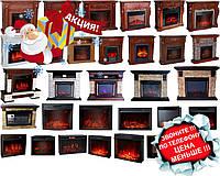 Електрокаміни в асортименті: електричні топки, портали, камінокомплекти (Sherwood, Bratislava, Itali та інші), фото 1