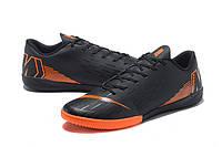 Футбольные кроссовки футзалки Nike Mercurial Vapor