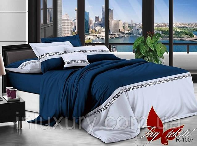 Комплект постельного белья R1007, фото 2