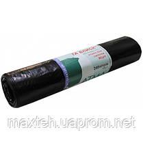 Мешки для мусора плотные 240л 35 мкн 10 шт черные