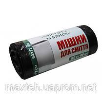 Мешки для мусора полиэтиленовые 60 л 11-12 мкн 40 шт черные