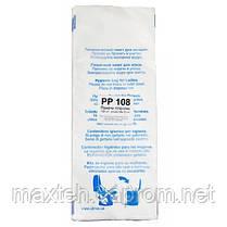 Пакети гігієнічні поліетиленові