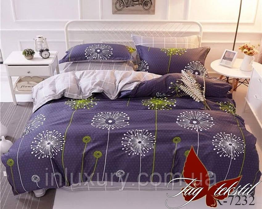 Комплект постельного белья с компаньоном R7232