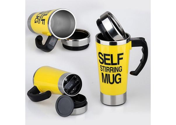 Необычная кружка-мешалка Self Stirring Mug, металлическая термокружка, фото 2