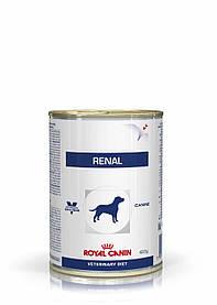 Royal Canin RENAL CANINE Cans Диета для собак при хронической почечной недостаточности, 410г